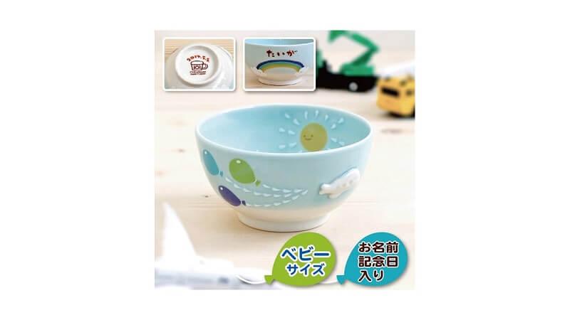 竹堂園の陶器の食器